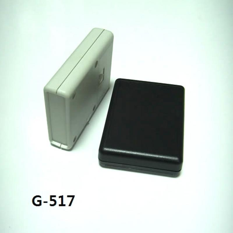 G-517 (BC)