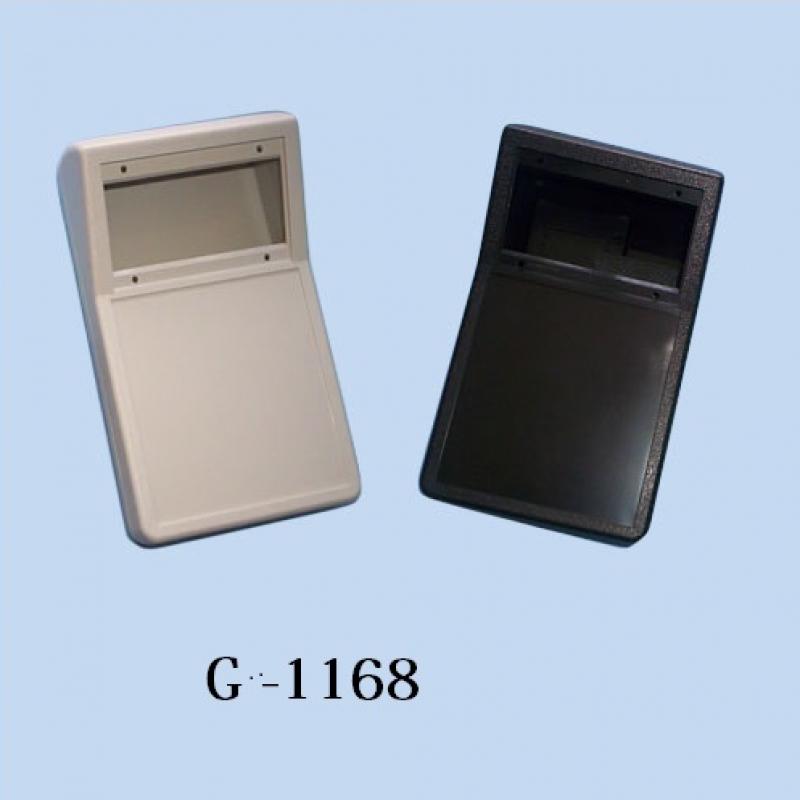 G-1168